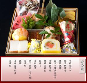 Product9800oshina11_2