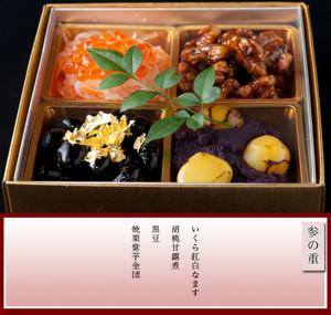 Product9800oshina31