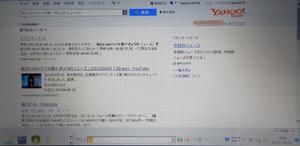 Yahoo20130410