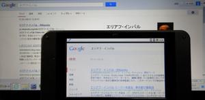 Google20130411