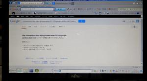 Google201305071514