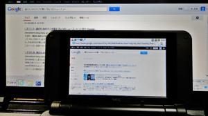 Googleb20130511