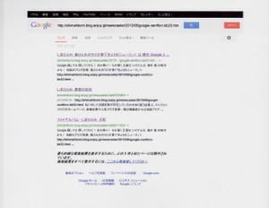 Google_20130515