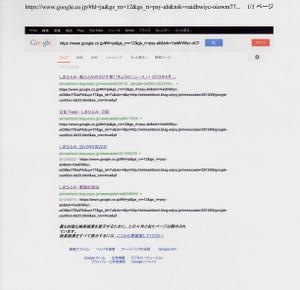 Bing_google201305310800