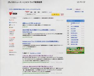 Ocn20130610