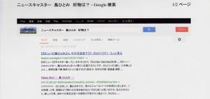 Google_20050409