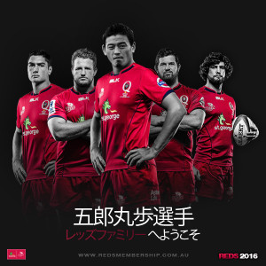 Goromaru_queensland_reds