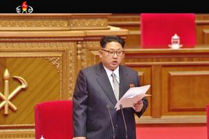 Kim_jyong_un_suit_look_201656