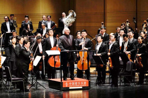Eliahu_inbal_china_philharmonic_for