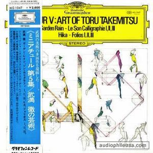 Toru_takemitsu_miniatur_v_art_of_to