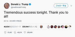 Tremendous_success_tonight