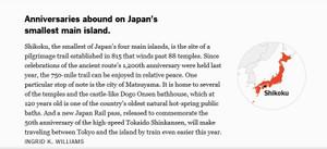 Matsuyama_ny_times