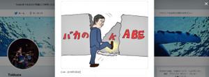 Kabe_2