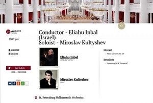 Eliahu_inbal_stpeterusburg_philharm