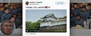 Thank_you_japan_djtrump