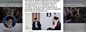 Khamenei_2019613