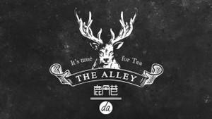 The_alley_no9