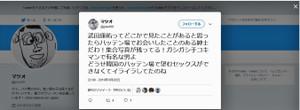 Twitter_jow499