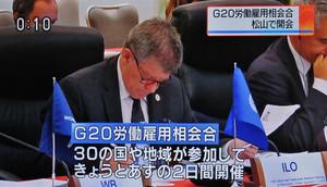 G20_ilo_201991