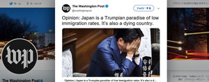 Washington_post_japan_a_dying_count