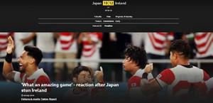 Rugby_worldcup_2019_japan_vs_irelan
