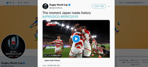 The_moment_japan_made_history_20191