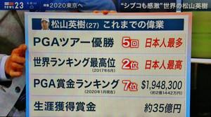 News_23_2020_2020114