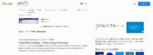 Centforce_channel_2020226_google_se