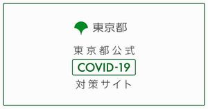 Covid19_2