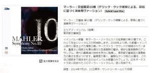 10_octavia_record_inc