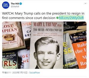 Mary_trump_calls_on_the_president_t