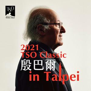 2021_tso_classic_inbal_in_taipei
